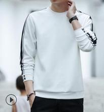 Для мужчин свитер 2018 на осень-зиму Новый Для мужчин swear молодежи с длинными рукавами круглый воротник глава корейской версии тенденция боди wq284