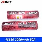 AWT 18650 Battery 3000mAh 50A Rechargeable Battery 3.7V Li-ion Battery for Wismec Reuleaux RX200S RX2/3 Vape Mod Kit VS HG2 T043