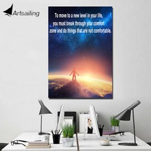 ArtSailing HD print 1 piece canvas art inspirational quotes home decoration Painting wall Art Print Poster Dropshipping UP-2427D