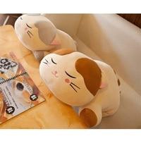 Plush Cartoon Cat Toys Soft Cute Pillow Super Soft Stuffed Brown Cat Dolls Best Gifts For