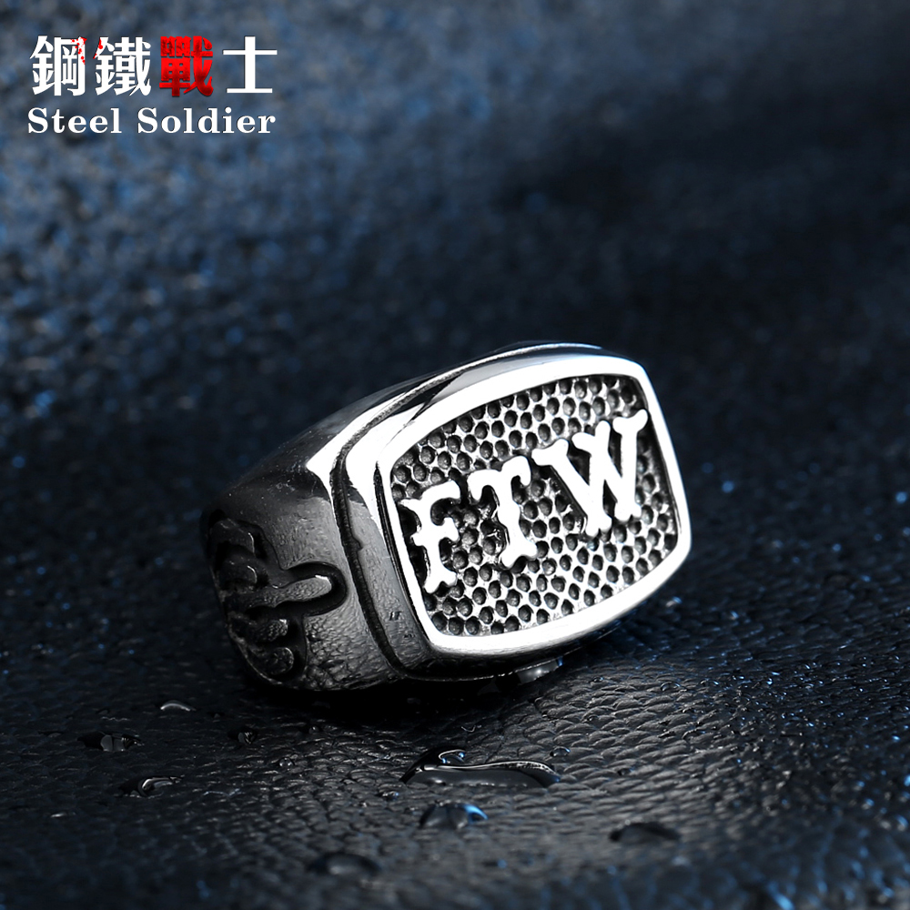 Steel soldier fashion punk biker for the win men good detail ring exquisite stainless steel FTW jewelry ...