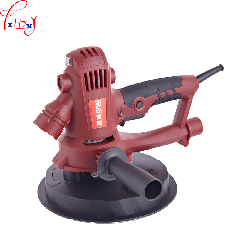 Handheld dust-free metope buffing machine self-priming dust-free wall putty sanding grinding machine 220V 1250W