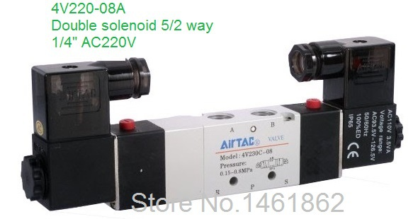 4V220 08A High quality 1/4 2 Position 5 Port Air Solenoid Valve 4V220 08A Pneumatic Control Valve, AC 220V