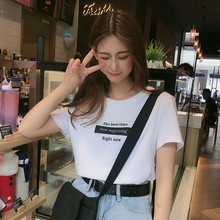 2019 Summer Female T-shirt Korean Version of The Fashion Simple Letter Printing Casual Loose Tshirts Ulzzang Tops 90s New
