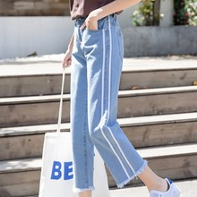 2019 Simple Casual Jeans Trend Solid Side Stripe High Waist Wide Leg Denim Pants Raw Hem Straight Plus Size Women's Jeans