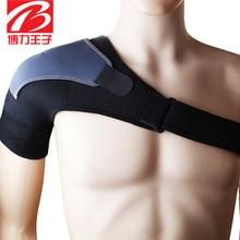 Shoulder Straps, Protective Adjustable, Movement, To Prevent Strain