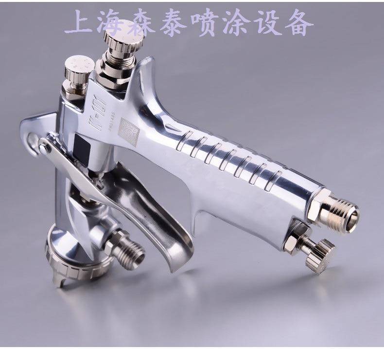 Free Ship Japan made HVLP W101 painting spray gun Gavity suction pressure feed 0 8 1