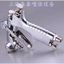 Сделано в Японии HVLP W101 Окрасочный пистолет Gavity/всасывающаяся ножка/давление подачи 0,8/1,0/1,3/1,5/1,8 насадка с чашкой
