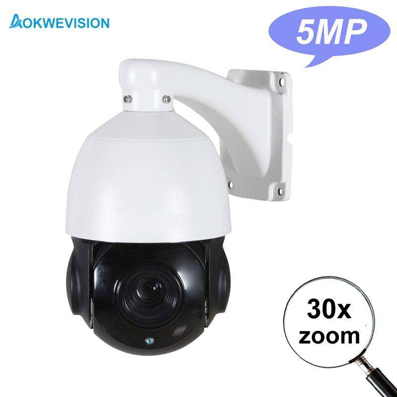 Onvif HD H.264/265 5MP 4MP 2MP 60 m IR nightvision Mini CCTV di sicurezza IP PTZ della macchina fotografica della cupola di velocità 30X rete zoom ptz macchina fotografica del ip