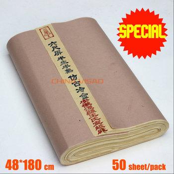 Darmowa wysyłka chiński papier Xuan do malowania chiński papier ryżowy do kaligrafii i malarstwa tanie i dobre opinie Malarstwo papier Chińskie malarstwo TAI YI HONG VD-BP-00089 White 48*180cm 50 sheet pack