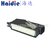 цена Free shipping 1set 55pin ECU 55way auto electric wiring harness connector 85126-1/936001-1/292096-1 в интернет-магазинах