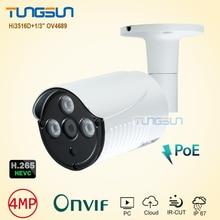 New Super HD 4MP H.265 IP Camera Onvif  HI3516D Bullet Waterproof CCTV Outdoor 48V PoE Network Array 3* LED IR Security Camera