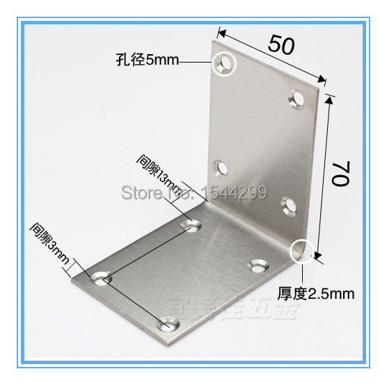 1 Pair Thickened 2.5mm Size  2.76*2.76*1.97  inch stainless steel satin finish angle Corner bracket L shape frame board support triangular folding bracket thickened word separator shelf bookcase compartment set top box spring iron support frame 14 inch