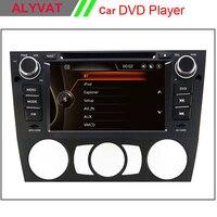 7 HD емкостный сенсорный экран Сенсорный экран автомобильный DVD плеер gps навигации для BMW E90 E91 E92 E93 E88 E82 авто или руководство с оригинальной BMW