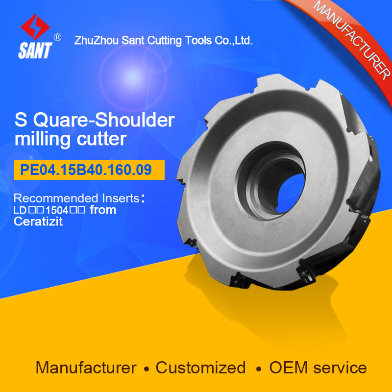 Customized size Square Should Milling Cutter Kr 90 PE04.15B40.160.09, with LD**1504** insert  цены