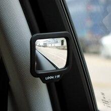 Автомобильное зеркало заднего магнита на 270 градусов, широкоугольное магнитное всасывающее зеркало заднего вида, Автомобильное зеркало заднего вида