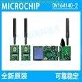 DV164140-2 LoRa оценочный набор-900 МГц