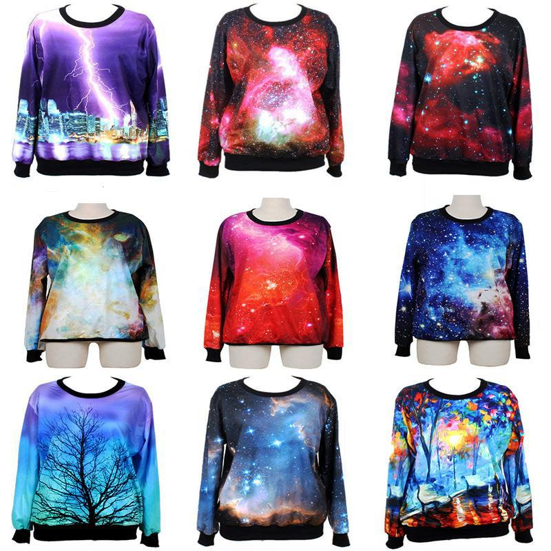 Galaxy clothing store