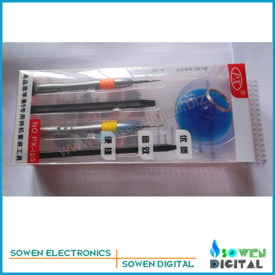 For iPhone 5 5G Repair Opening Tool Kit With 5 Point Star Pentalobe Torx Screwdriver,,Best quality,100% gurantee