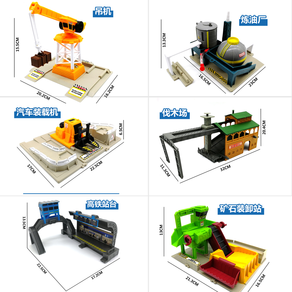 P26 Electric train station Thomas scene accessories combination compatible wooden Thomas train tracks train the necessary scenes thomas wooden train track railway accessories toy luxury train station 3 doors garage parking house train station