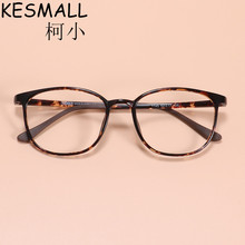 2017 Optical Light Glasses Frame font b Women b font Men font b Fashion b font