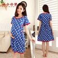 Maternity Dress Casual Cotton Maternity Clothes Plus Size Ladies Stripe Pregnant Dresses Vestido Amarelo