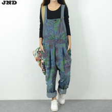 Free Shipping 2016 New Fashion Ladies Overalls Harem Pants Stripe Denim Jeans Loose Jumpsuits And Rompers With Holes Plus Size