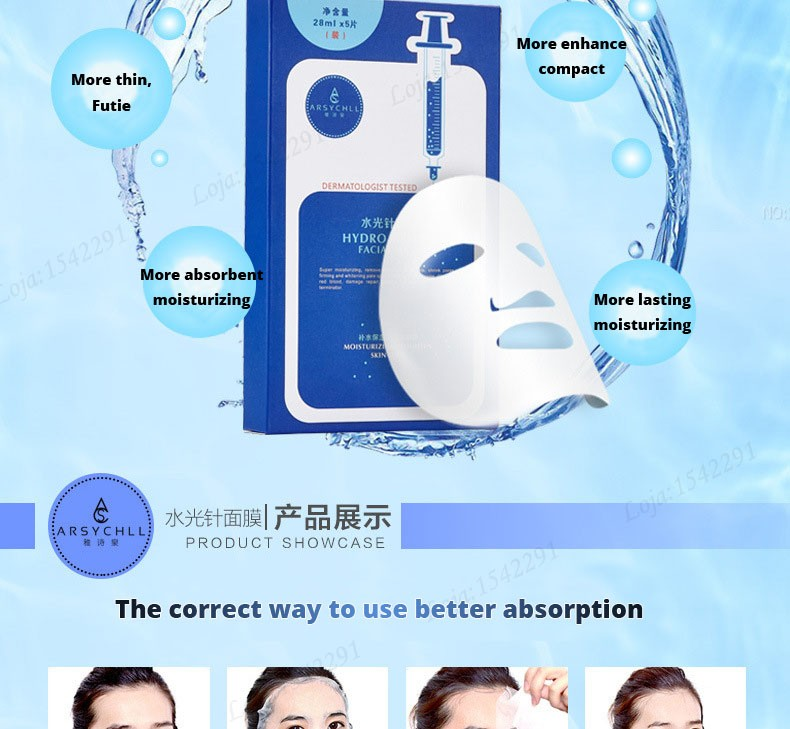 Hyaluronic acid natural silk moisturizing facial masks woman cleansing purifying pores acne whitening face skin care beauty mask 22