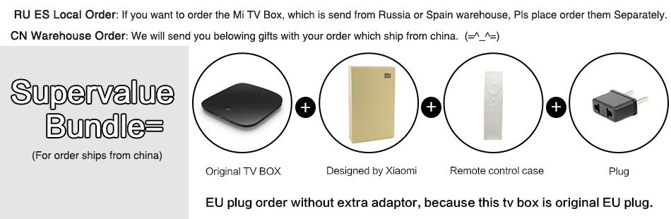tv box gift