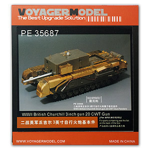 KNL HOBBY Voyager Model PE35687 Churchill heavy chariot 3-inch artillery mounted with metal etching parts