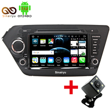 Android 7.1 Quad Core 2GB RAM Car DVD GPS Navigation Multimedia Player Car Stereo for KIA K2 2011-2012 Radio Headunit