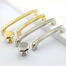 128mm modern fashion kitchen cabinet handle bright gold wardrobe dresser cupboard drawer furniture hardware handle pull