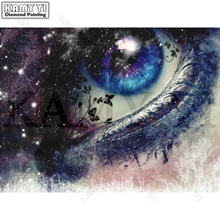 """5d diy Алмазная мозаика вышивка картина """"Звездное небо"""""""