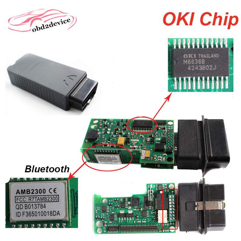 Цена за Высочайшее качество VAS 5054A полный OKI чип ODIS V3.0.3 bluetooth инструмент диагностики VAS5054A 5054 для vw диагностического сканера
