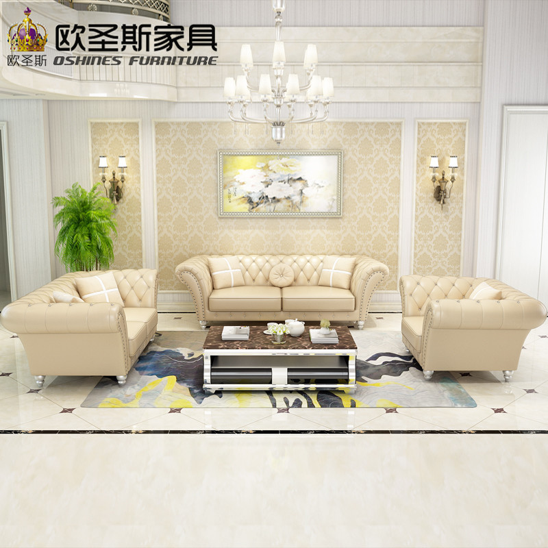 China 2017 latest design 7 seater 3 2 1 1 sofa livingroom for Latest living room furniture