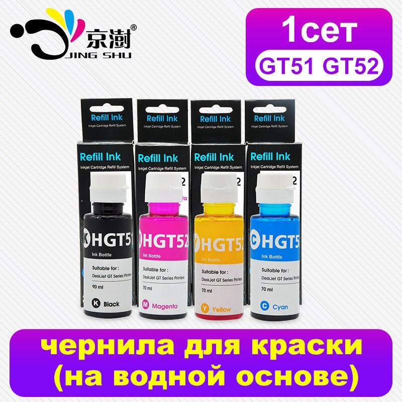 Gt51 Gt52 Dye Ink Refill Ink Equipment Particular For Hp Deskjet Gt Collection Gt5810 Gt5820 Printer Ink Tank System Bk-90Ml C/y/m-70Ml