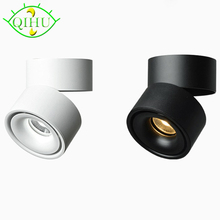 15W COB LED Downlight LED Surface Mounted Spot Light for Clothes Store Shopping Mall Livingroom Tracking Lamps Track Rail lights