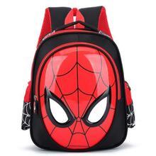 2019 3D 3-6 Year Old School Bags For Boys Waterproof Backpac