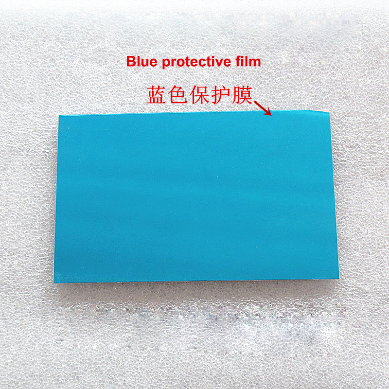 2PCS 150x76 3x2mm Mini Projector Reflector Projector Mirror