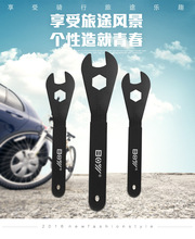 Bicycle Repair Tool Hub Adjusting Wrench Thickness 2MM Dual Open