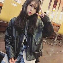 South Korea Edition 2016 Autumn Wind Single Breasted Slim Type Big Yards Cool Leather PU Female Jacket CNA-001