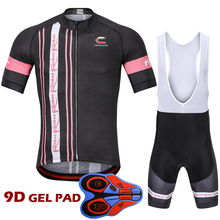 цена на 2018 Ropa Ciclismo Cycling Jersey Set Pro Cycling Clothing Suit for Men/short Sleeve 9D Gel Pad Completo Ciclismo Estivo 2018