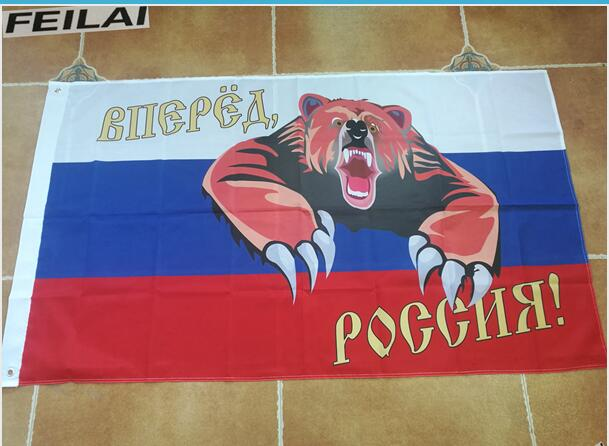The new flag of the Russian flag 3x5ft Russian bear 100% polyester 100D, 90x150cm Flag Day celebration decoration free shipping