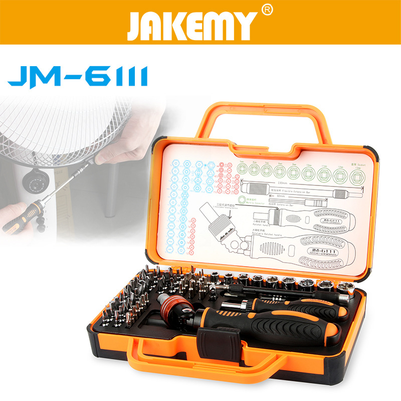 JAKEMY 69 in 1 Multi Function Hand Tool Repair Kit Screwdriver Set for IPhone IPad Household Appliance Cell Phone Hand Tools Set 25in1 precision torx screwdriver set cell phone repair tool set for ios smart phone be tools hand tool kit hardware screwdriver