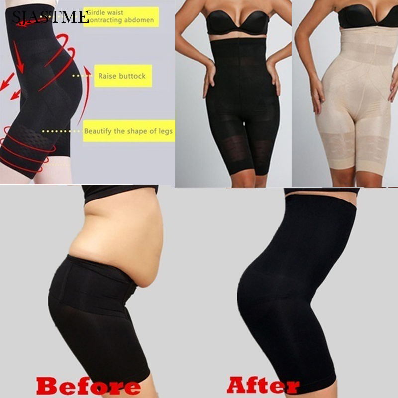 e940ba4ef40950 Underbust Tummy Control Body Shaper Slimming Shapewear High Waist Weight  Loss Shorts Thigh and Waist Shaping