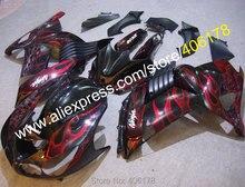 ZX14R Sales,zzr1400 14R 2006-2011