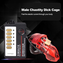 цена Male Penis Ring Chastity Dick Cage Electric Shock Sex Cock Cage With Electric Shock Host Medical Themed Adult Sex Toys For Men онлайн в 2017 году