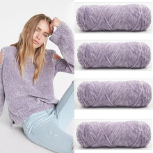 Velvet yarn Soft protein Cashmere Yarn silk wool baby Yarn c