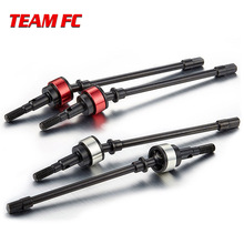 2PCS Hard Steel Front Axle CVD Drive Shaft for 1/10 Axial SCX10 Upgrade Option Parts Hop-Up 1 pair S87 cvd steel front