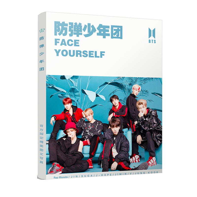 Inventive 2018 Card Photo Card Album Poster Kpop Bts Bangtan Jung Kook Label Post 120 Cards Back To Search Resultsapparel Accessories 1 Poster Fire Bts K-pop K Pop Bts 1 Sold High Quality Goods